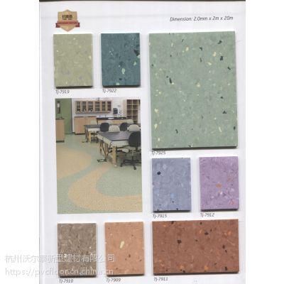 同质透心塑胶地板,玛利亚系列,巨龙品牌