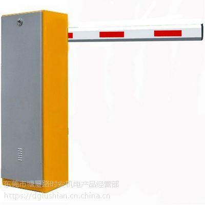 供应东莞东城智能起落杆、车牌识别车辆管理全套设备