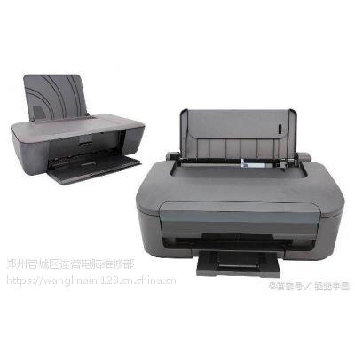 郑州上门打印机加粉郑州打印机上门加墨多少钱