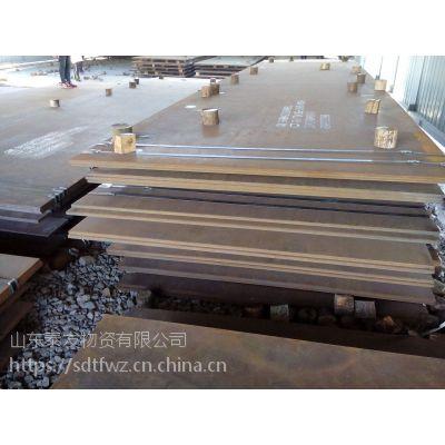 山东舞钢耐候板Q235NH厚度6-60mm&钢板6米到13米耐磨板NM360