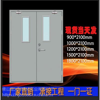 广州钢制防火门厂家生产乙级单开防火门甲级消防门金属整套门