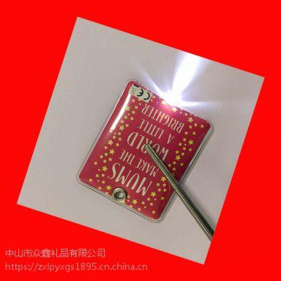 PVC灯扣 PVC卡通led紫光验钞钥匙扣 环保钥匙扣挂件