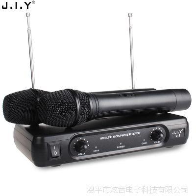 JIYV2麦克风 无线话筒一拖二无线麦克风电脑电视公放音响演出用