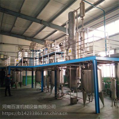 厂家供应郑瑞整套油脂精炼设备生产线 物理精炼 一级油标准