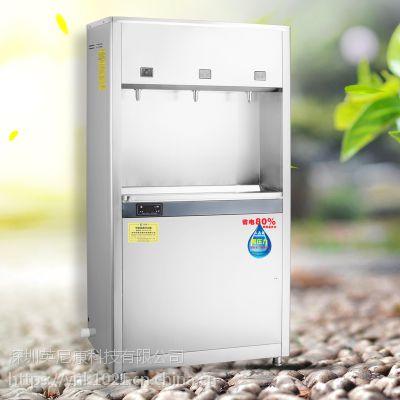 厂家直销玉晶源UK-3Q节能饮水机/茶水间全自动饮水机节能型