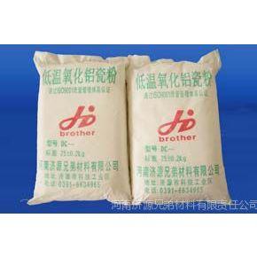 低温氧化铝瓷粉/DC-/D99/等静压专用/喷雾造粒/挤制/注浆