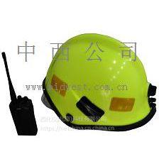 TM中西通讯消防头盔(内置式) 型号:PA02-BPF3/TXTK-1库号:M195254