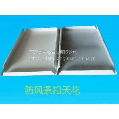 宜昌市国标铝条扣(厚度_规格)仿风防凤铝条扣