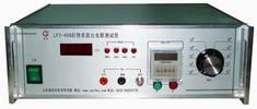 山东省纺科院(多图)、销售织物电阻率测试仪