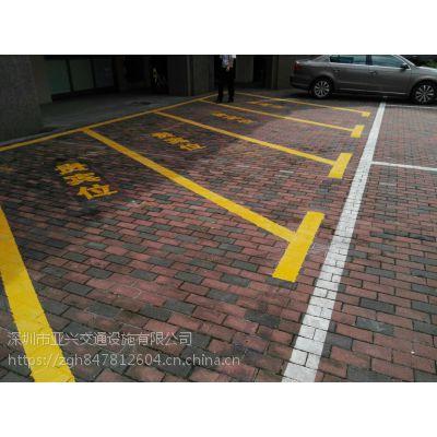 深圳热熔标线涂料批发 停车场划线 地下车库画线价格