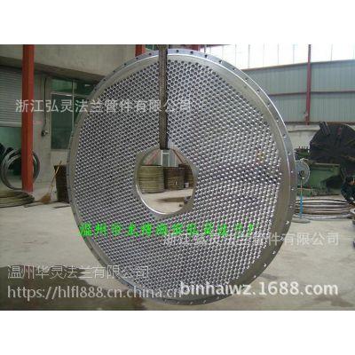 厂家直销不锈钢大口径管板、平焊法兰、定制非标法兰