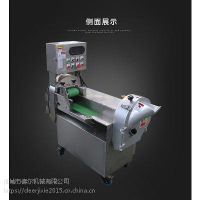 土豆切片切丁切丝机 大葱韭菜芹菜切段机 多功能食堂专用切菜机