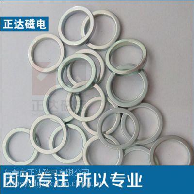 【厂家直销】钕铁硼强磁纽扣 磁环D10*3*2N38 强力磁铁东莞正达磁电
