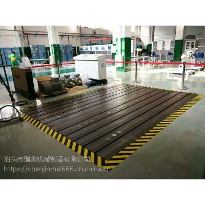 瑞美机械推荐质量好的T型槽铸铁平台|良心卖家