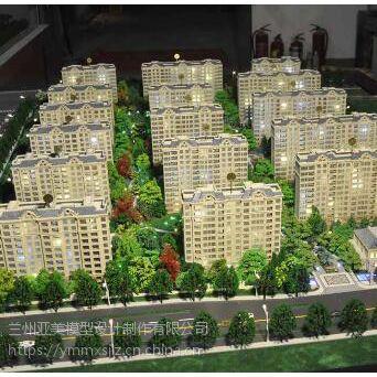 供兰州房地产模型和甘肃模型厂家