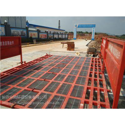 郴州砂场工程车洗车机近期价格