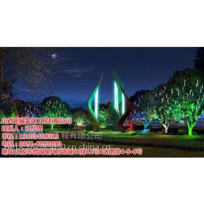 景观亮化、山西玉展照明(图)、户外景观亮化