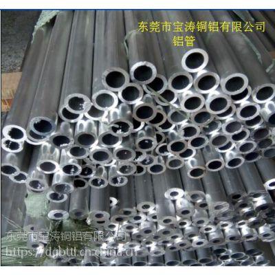 西南铝6063直纹铝管、网纹铝管、开心铝管、斜纹铝管