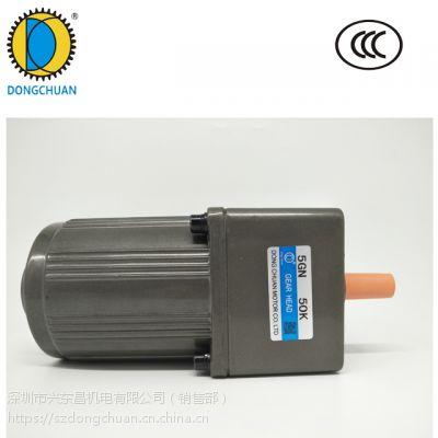 厂家直销微型调速电机