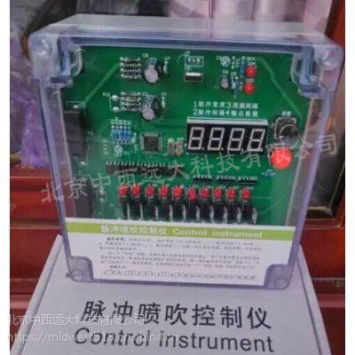 中西脉冲喷吹控制仪 型号:HT52-DMK-4CSA-15 库号:M334279