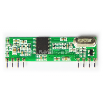 ASK/FSK无线模块RXB3 JMR 汽车级接收模块 高灵敏度 抗干扰