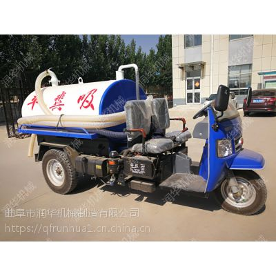 清理厕所用吸粪车 一机多用的环保吸污车 养殖场粪便清理车