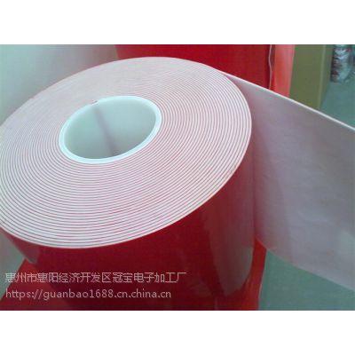 生产 PE泡棉胶带 装饰条专用黏贴胶带 防水泡棉胶带 挂钩泡棉双面胶