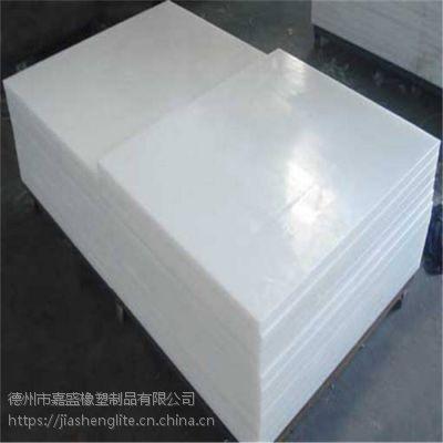 PP水箱底板 白色10mm厚PP内衬板加工 防腐蚀抗冲击水箱衬板