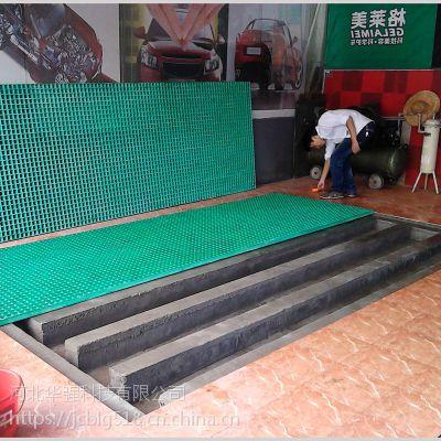 济南玻璃钢1米宽4米长的地面网状板隔山地板价格 【河北华强】
