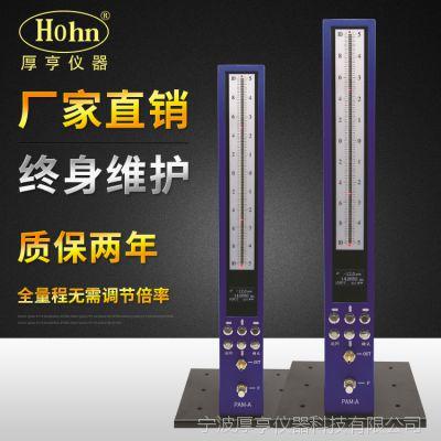 PAM-A数显气动量仪 电子气动量仪电子测量柱 内径外径测量工具