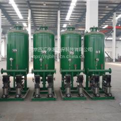 山东供应百汇净源牌BHDT型隔膜式气压供水机组