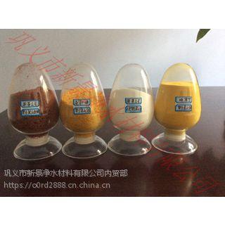 高纯度聚合氯化铝高纯品聚合氯化铝