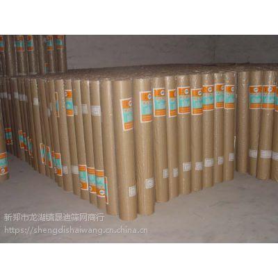 河南郑州pvc电焊网厂家直销