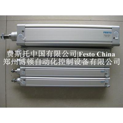 2098972-DSBC-50-60-PPVA-N3