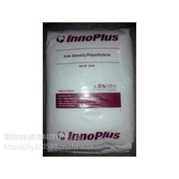 现货供应LDPE 泰国PTT化学 LD2426H