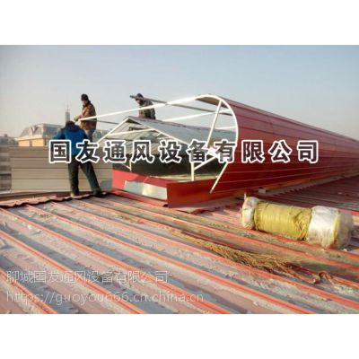 耐火材料制品厂房用05J621-3型号通风天窗 通风气楼