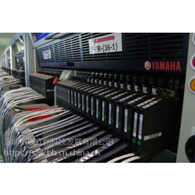 嘉立创PCB 电路板生产 线路板制作 PCB打样 立创电子元器件 SMT贴片