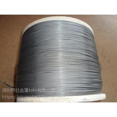 正品316涂塑不锈钢丝绳 安全的金属绳