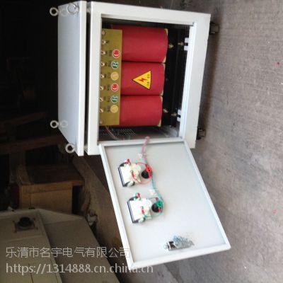 三相大变压器10KVA380V变220V带外箱安全隔离变压器SG-10KVA