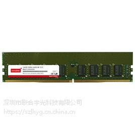 深圳市联合宇光科技-INNODISK台湾DDR4 ECC DIMM四代台式机内存