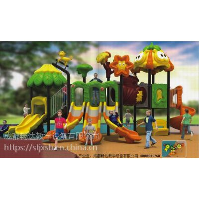 幼儿园室内外玩具厂、四川省幼儿园玩具价格、成都幼儿园大型玩具产品大全
