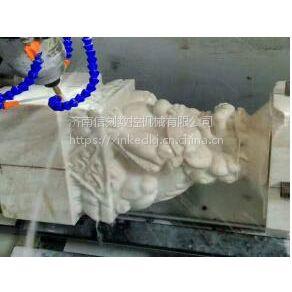 数控雕刻机代理招商 信刻数控雕刻机代理价格