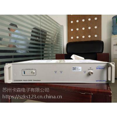 二手租赁销售 苏州上海SPIRENT GSS6300M 8通道卫星仿真器