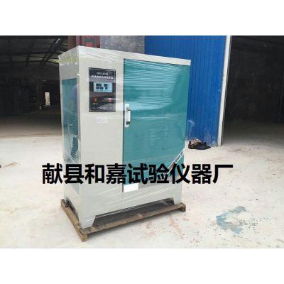 YH-40B标准混凝土试块标养箱