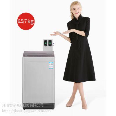 宁波TCL校园一卡通波轮洗衣机总代直销 TCLSQB70-BO2T