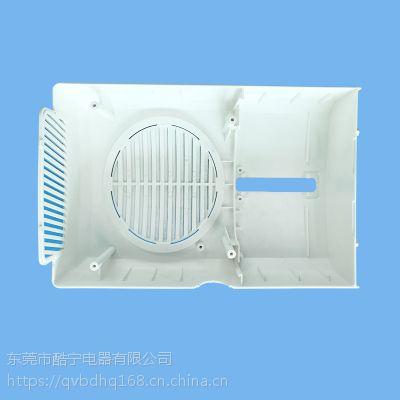 东莞 注塑加工厂 生产商 ABS 注塑加工