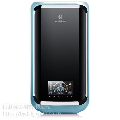 沐克(MOKER)电热水器速热式24升大容量A10增压版(深海蓝)智能语音增压时间预约全智能恒温