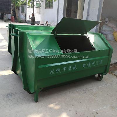移动式垃圾清理收集箱厂家直销