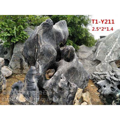 太湖石景观石,独立太湖石景观石
