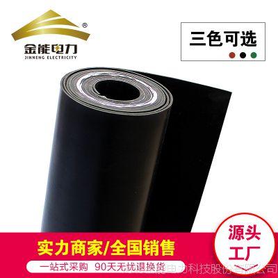 5mm耐高压橡胶垫配电室防护绝缘橡胶垫黑色10KV绝缘胶垫 厂家现货